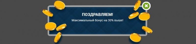 Бонусы БК Мелбет